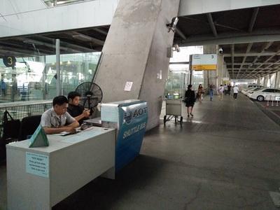 スワンナプーム空港空港からドムアン空港行きバス