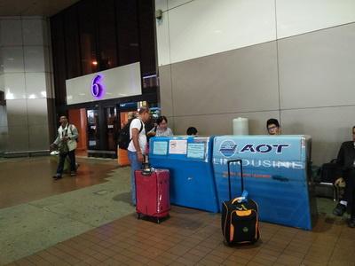 ドムアン空港からスワンナプーム空港行き無料バス