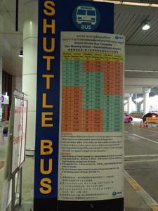 ドムアン空港からスワンナプーム空港バスの時刻表